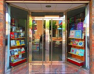 Librería Técnica Alguazas